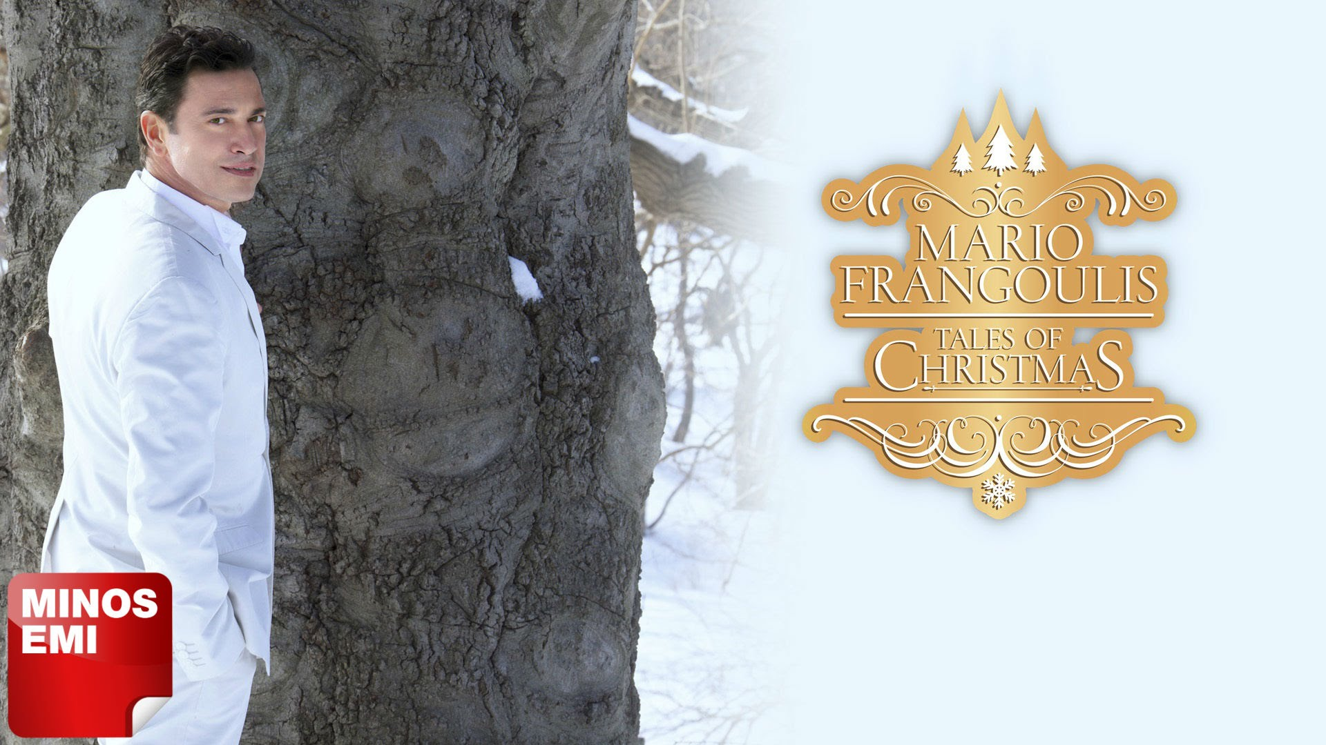 Have Yourself A Merry Little Christmas – Mario Frangoulis & Marilyn ...