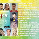 Spicy Summer Collection 2015 – Official Compilation Release