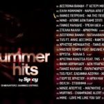 Summer hits by Spicy – Official Compilation Release